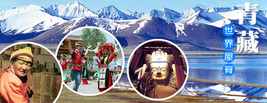 Tour on mysterious Qinghai-Tibet Plateau